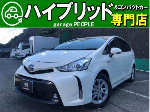 トヨタ プリウスアルファ S 1.8S TSS/純正フルセグナビ/Bluetooth/Bカメラ/クルコン/フォグランプ/保証付き