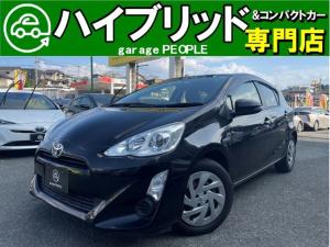 トヨタ アクア S ECLIPSEナビ/Bluetooth/プッシュスタート/バックカメラ/ETC/保証付き