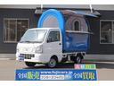 日産/NT100クリッパートラック 移動販売車 キッチンカー