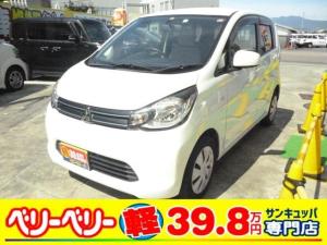 三菱 eKワゴン M キーレス・オートエアコン