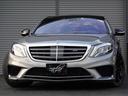 メルセデス・ベンツ/M・ベンツ S63ver可変マフラーBCフォージド21AW 中期型 左H