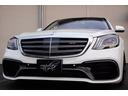 メルセデス・ベンツ/M・ベンツ S550ロングAMGEdition1 S63後期ver 左H