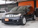 日産/ムラーノ 250XL