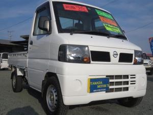 日産 クリッパートラック DX 4WD 5速MT エアコン パワステ HI LOモード