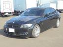 BMW/BMW 320i Mスポーツパッケージ 純正ナビ 純正アルミ HID