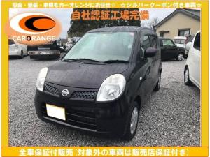 日産 モコ E ショコラティエセレクション 車検令和3年5月 オートAC