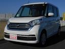 日産/デイズルークス S・衝突軽減B・純正ナビTV・当社レンタカー