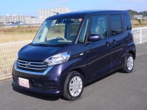 日産 デイズルークス X 純正ナビ/TV/Bluetooth・全方位カメラ・衝突軽減ブレーキ・禁煙車・保証書