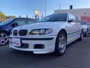 BMW/BMW 318i Mスポーツパッケージ キーレス ETC 記録簿