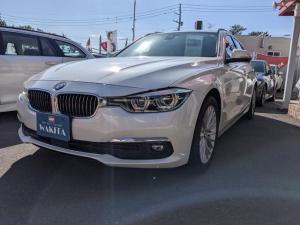 BMW 3シリーズ 320d ラグジュアリー 革シート パワーシート シートヒーター CD DVD Bluetooth USB バックカメラ 純正アルミ オートライト 電動リアゲート