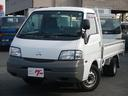 三菱/デリカトラック