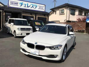 BMW 3シリーズ 320dブルーパフォーマンス ツーリング 純正ナビ Bカメラ
