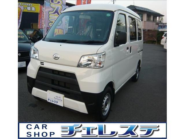 この車両はチェレステ人吉店に展示中です。 お問い合わせはチェレステ川尻店まで(096-288-2366)
