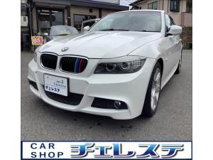 BMW 3シリーズ 320i Mスポーツパッケージ 後期モデル 純正HDDナビ バックカメラ バイキセンン DVDデッキ ミラー一体型ETC メモリーシート