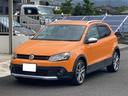 フォルクスワーゲン/VW ポロ クロスポロ
