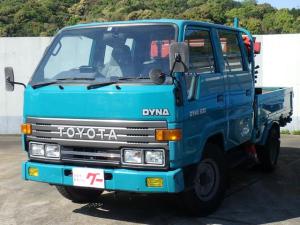 トヨタ ダイナトラック Wキャブ 2t フルカワユニック