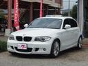 BMW/BMW 116i Mスポーツパッケージ 17AWナビTV グー鑑定車