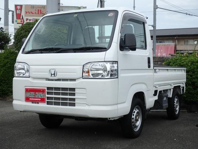 九州運輸局指定工場でしっかり整備、部品交換致します! 5速マニュアル・エアコン・パワステ・2WD・3方開・あおりカバー・マット