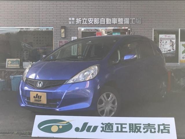 ☆ANBE特選車☆ 車検令和4年1月!4WD・バックモニター付きオーディオ・HID・ETC