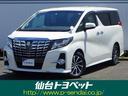 トヨタ/アルファード 2.5S Aパッケージ