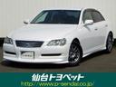 トヨタ/マークX 250G Lパッケージ