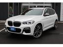 BMW/BMW X3 M40d セレクトパッケージ ワンオーナー 21AW