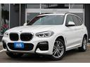 BMW/BMW X3 xDrive 20d Mスポーツ ワンオーナー 19AW