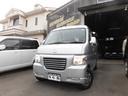 ホンダ/バモスホビオ Gナビ地デジTV 4WD