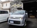 日産/オッティ RZ FOUR 4WD ICターボ ETC P.スライドドア