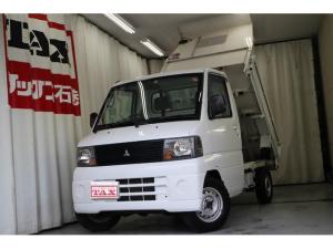三菱 ミニキャブトラック PTO式ダンプ 4WD