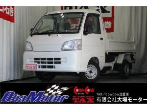 ダイハツ ハイゼットトラック PTOダンプ AC・PS・5速マニュアル・ETC・4WD・純正AMラジオ