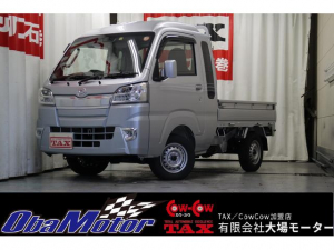 ダイハツ ハイゼットトラック ジャンボSAIIIt AC・PS・PW・キーレス・AT・ABS・LEDライト・フォグランプ・スマートアシストIIIt・オートライト・切替式4WD