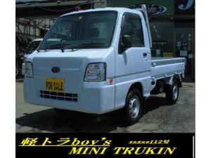 スバル サンバートラック 4WD AC PS F5