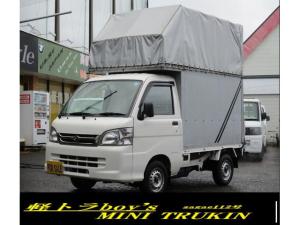 ダイハツ ハイゼットトラック エアコン・パワステ スペシャル 4WD AC PS  F5 荷箱付き