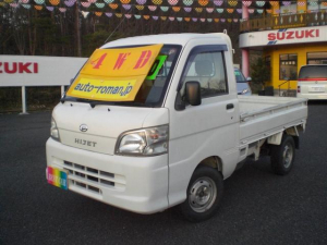 ダイハツ ハイゼットトラック エアコン・パワステ スペシャル 5速MT 4WD