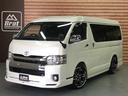 トヨタ/レジアスエースバン スーパーGLダークプライム4WD新品MKW16AWモデリスタ