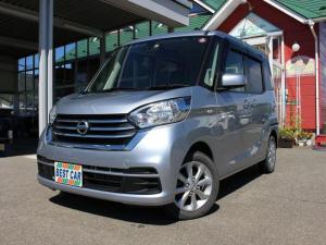 日産 デイズルークス X Vセレクション 4WD 両側オートスライドドア ブレーキサポート Bluetooth対応ナビ 全方位モニター