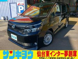 トヨタ ヴォクシー ハイブリッドV 除菌 純ナビ 電動ドア 車検R4年3月まで!