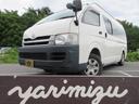 トヨタ/ハイエースバン SロングワイドDX 4WD リアリフト リフト能力300kg