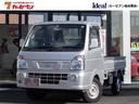 日産/NT100クリッパートラック GX