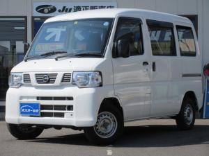 日産 NV100クリッパーバン DX ハイル-フ 4WD