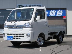 ダイハツ ハイゼットトラック エクストラ 4WD・キーレス・フォグランプ・CD・デフロック・作業灯