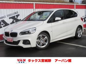 BMW 2シリーズ 218iアクティブツアラー Mスポーツ 純ナビ ドラレコ