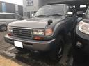 トヨタ/ランドクルーザー80 GX リフトアップ 5速MT フロントリアデフロック