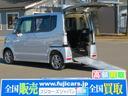 ホンダ/N-BOX+カスタム 福祉車両 660 カスタムG 車いす仕様車 4名乗車 2WD