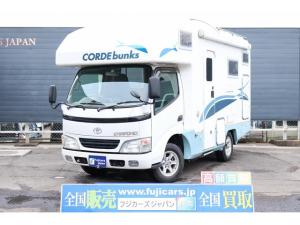 トヨタ カムロード キャンピング バンテック コルドバンクス 冷蔵庫 電子レンジ