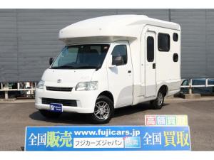 トヨタ ライトエーストラック キャンピング AtoZ アレン 2WD 冷蔵庫 電子レンジ