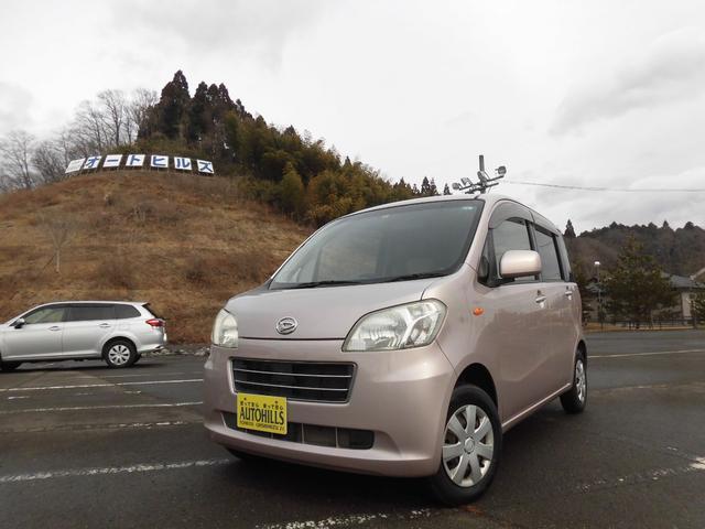 ☆今月の、オススメ特選車☆ カーナビ ワンセグTV Bluetooth対応 バックモニター 610