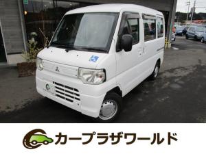 三菱 ミニキャブバン 車椅子移動車