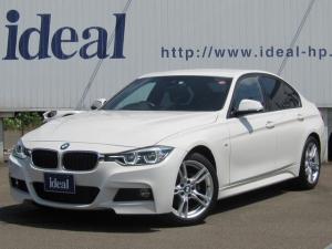 BMW 3シリーズ 318i Mスポーツ LEDライト 純正HDDナビ バックカメラ インテリセーフ スマートキー 純正AW
